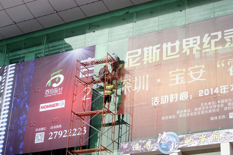 Shenzhen, China: installation of advertising signs. Shenzhen Baoan Xixiang, the workers install billboards at high altitude royalty free stock image