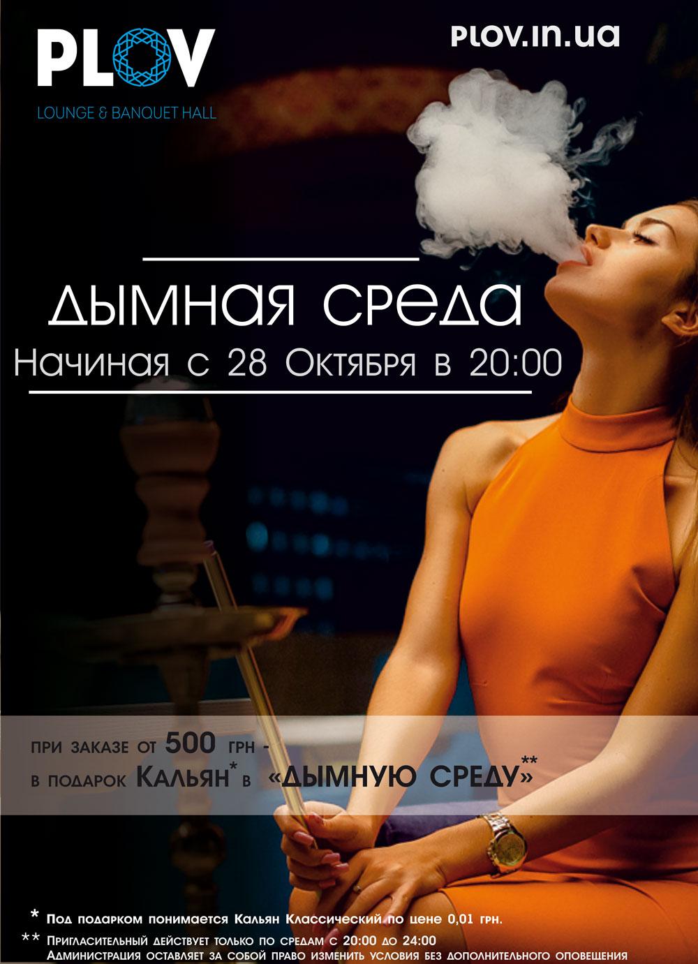 реклама табачных изделий кальянов и зажигалок