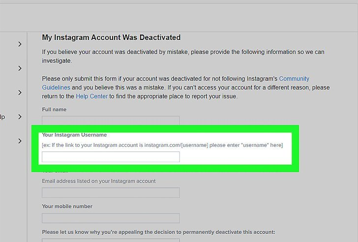 Instagram account recovery form