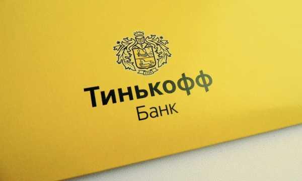 номер телефона банка тинькофф кредитные отделы потребительский кредит каспи банк калькулятор