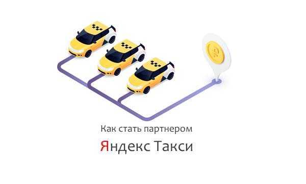 банк официальный сайт санкт-петербург