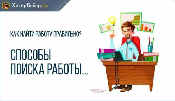 Москва работа для девушек без образования задаче центрированная девушка модель социальной работы