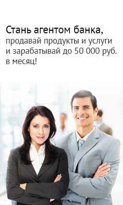 работа в хоум кредит банке отзывы сотрудников екатеринбург посчитать зарплату с учетом налогов онлайн