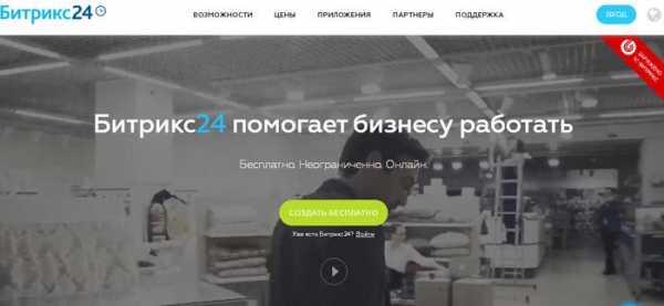 мфо онлайн которые реально дают деньги список skip-start.ru